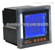 PZ96L-E4/J 智能電力儀表