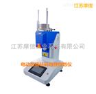 MX-DD-RZ电动加载熔体流动速率仪