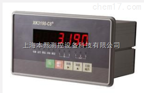 4-20mA模拟量信号接PLC控制型工控台秤