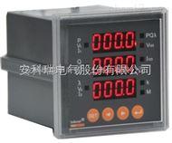 PZ72-E4三相四回路智能電表
