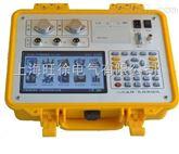 ZLFC型互感器二次回路负载测试仪
