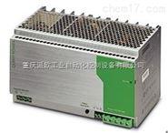 菲尼克斯电源QUINT-PS/ 1AC/24DC/ 5现货