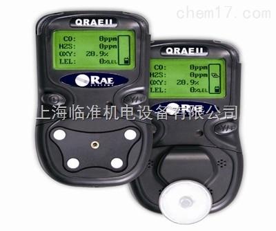 美国华瑞四合一气体检测仪PGM-2400
