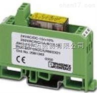 RFC 470S PN 3TXPhoenix菲尼克斯安全继电器般数据