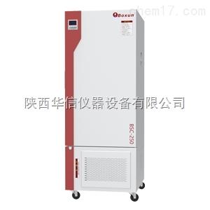 BSC-150恒温恒湿培养箱陕西供应
