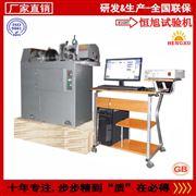 MMS-2A多功能摩擦磨损试验机