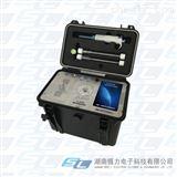 SL-SF03B便携式快速运动粘度仪