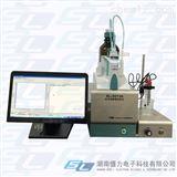 SL-SZ130全自动酸值测定仪