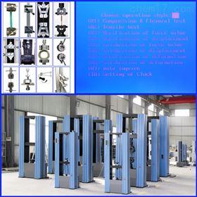 橡胶拉力机厂家(拉伸测试机)