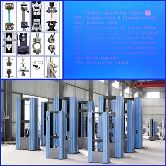 北京橡胶拉力机厂家(拉伸测试机)