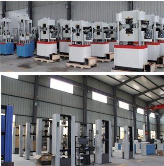北京塑料拉力試驗機廠家(拉伸測試儀)