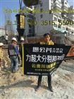 安徽芜湖山体移除专用岩石破裂器