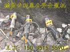山西吕梁石场大型岩石分裂机
