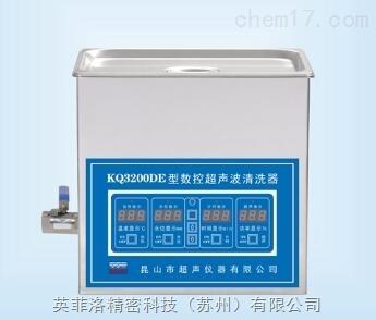 清洁度检测超声波清洗机
