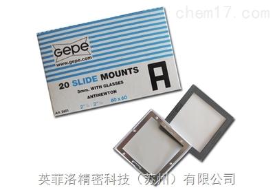 清洁度检测滤膜夹