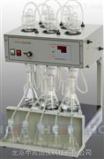华晨品牌蒸馏器多功能型-实验室设备