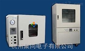武汉真空干燥箱DZF~6090自产自销