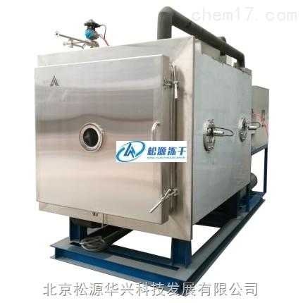 GR-50L石墨烯真空冷冻干燥机