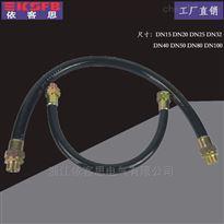 fng防水防尘防腐软管挠性管连接管尺寸