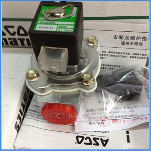 美国ASCO阿斯卡电磁阀中国总经销商