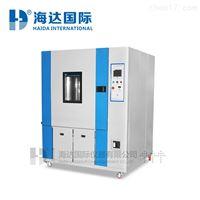 HD-E702-1200可程式恒温恒湿箱专业研发价格