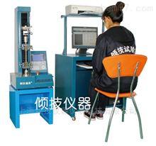 QJ210A模量測試儀