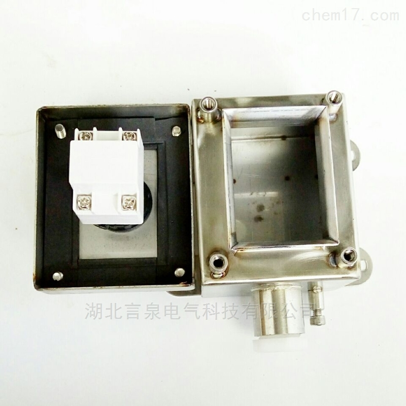 言泉定制fjx三防分线盒电气设备接线端子箱