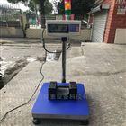 西青区30公斤高精度电子秤,天津电子台秤