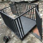 承德县2T称猪带护栏电子秤