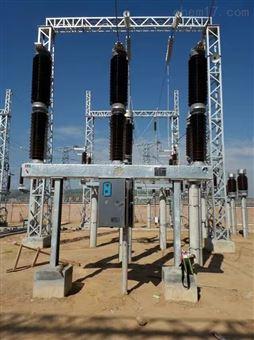LW36-40.5高腳型六氟化硫高壓斷路器結構