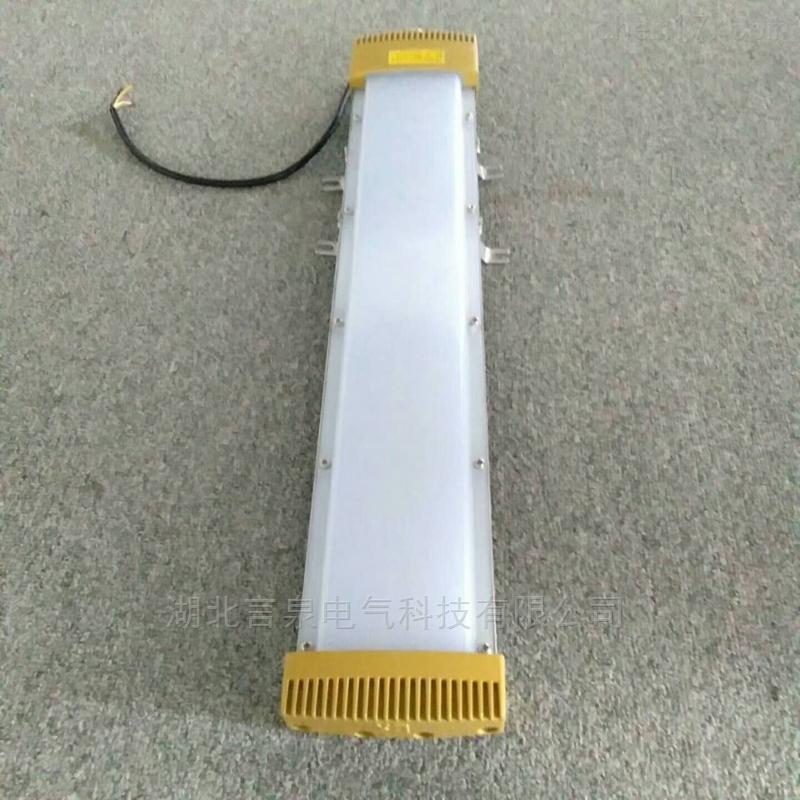 BAY85-20W防爆高郊节能LED长条荧光灯EX