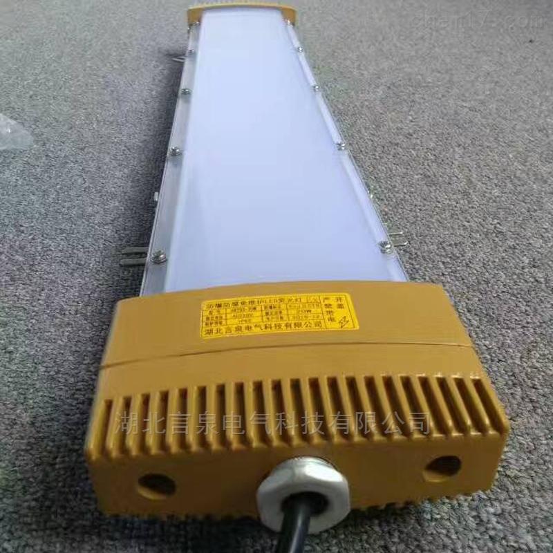 LED60W化工厂壁式防爆低碳节能平板荧光灯