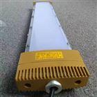 GFD5168一体式平板吸顶灯|LED防爆荧光灯