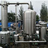 二手废水蒸发器大量转让二手废水蒸发器全套处理
