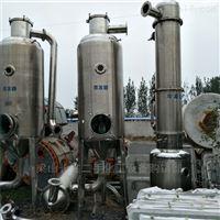 二手三效蒸发器大量转让二手500l三效蒸发器全套处理