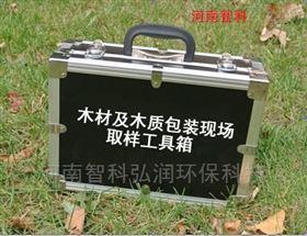 木材检疫工具箱 ZK-QYX 价格