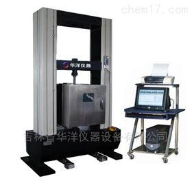 HGW-100高低温拉力试验机