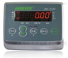 鈺恒JWI-3100臺秤  低電提醒功能