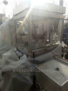 二手37沖壓片機處理 制藥設備