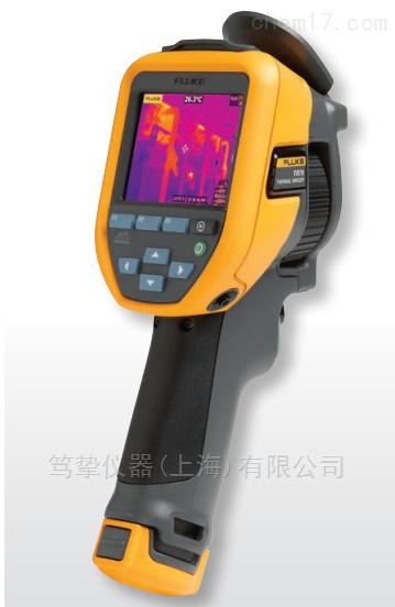 美国福禄克Fluke Ti450热像仪