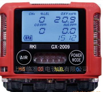 日本理研GX-2009便携式气体检测仪