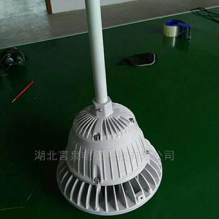 XHD680爆竹厂防尘防腐安全防爆吊装泛光灯