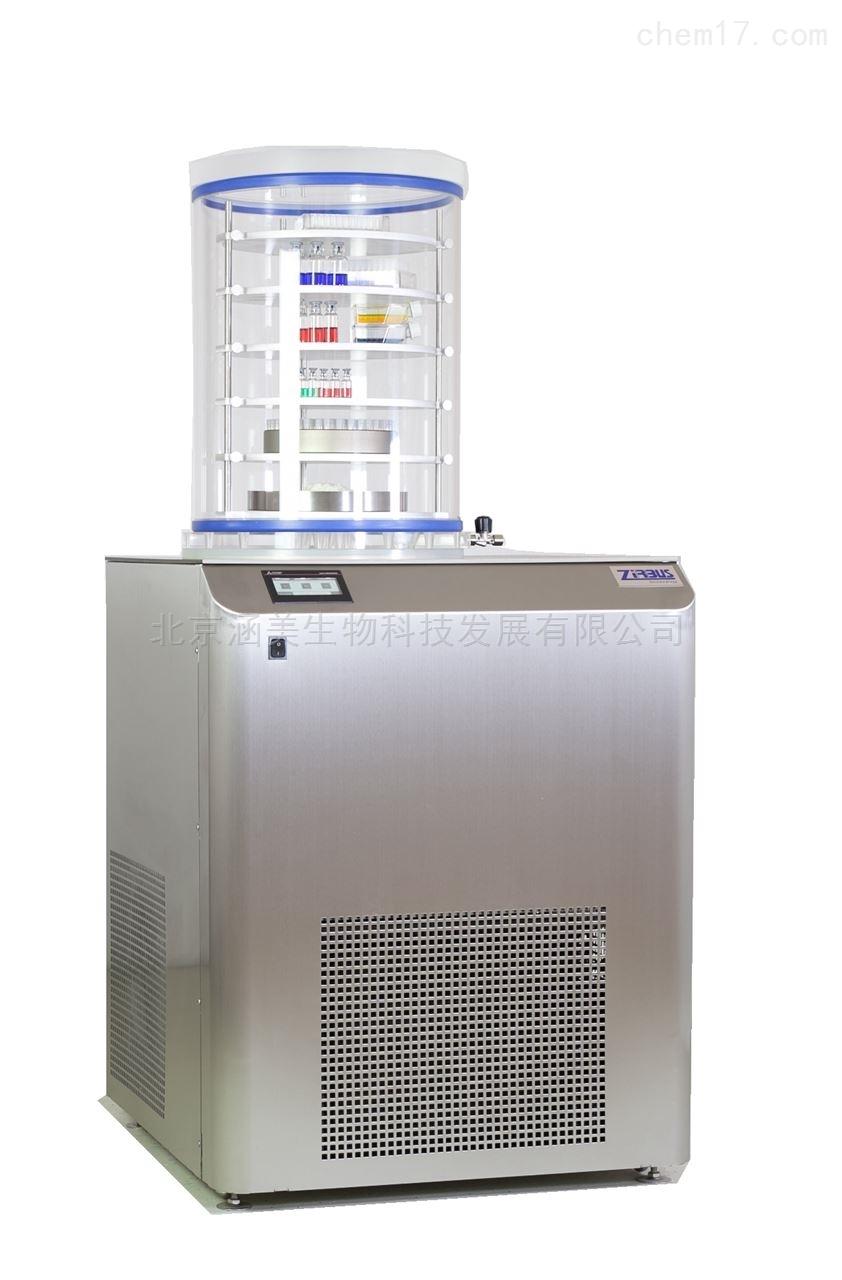 ZIRBUS實驗室型凍幹機