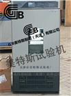土工布调温调湿箱-执行规范