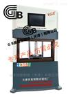 微机土工布厚度测定仪-JTG E50