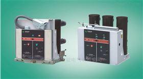 VS1-12永磁高壓真空斷路器廠家銷售