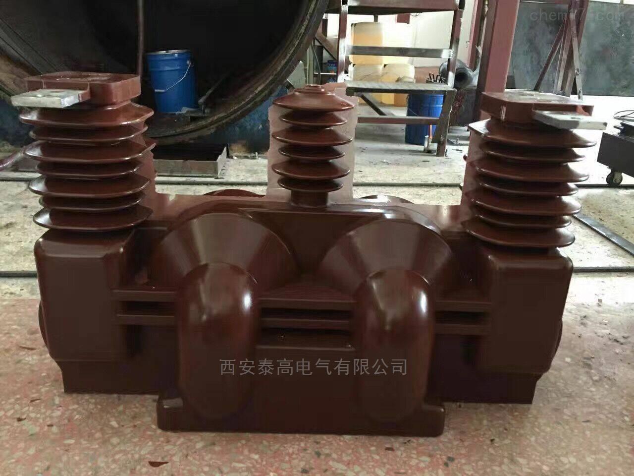 铜川JLSZV 10高压计量箱厂家报价