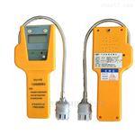 工业便携式LNG可燃气体浓度检测仪