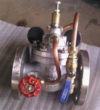 200X减压阀|200X减压稳压阀|水力控制阀