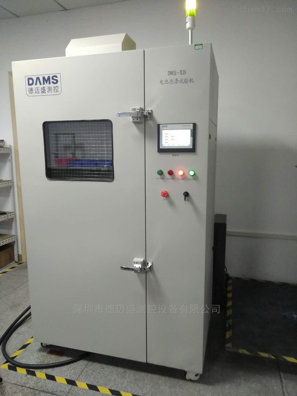 电池洗涤试验装置